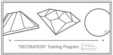 "DECORATION"" Training Program"